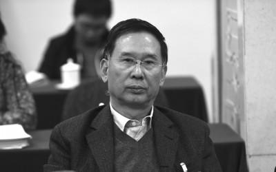 9月13日國開行原監事長姚中民被雙開。(網絡圖片)