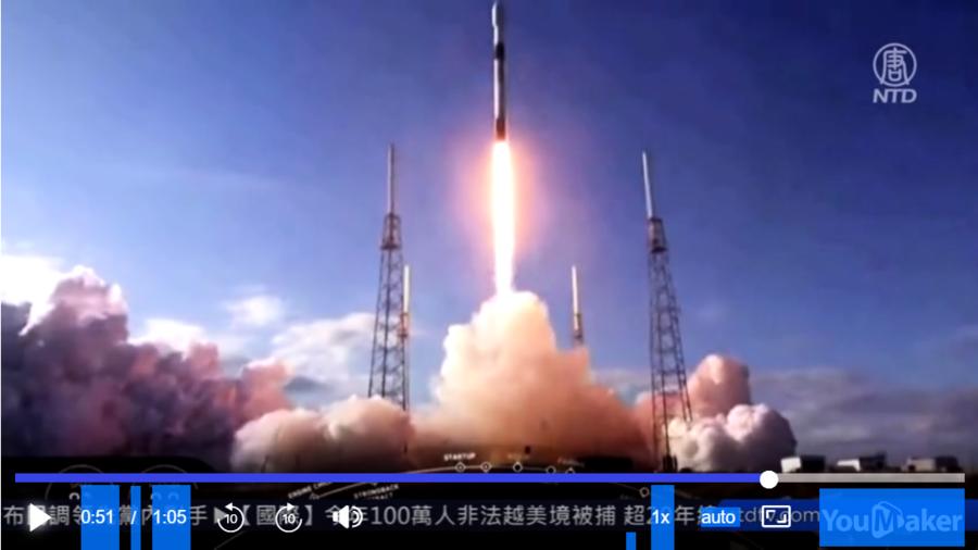 星鏈1500 衛星升空 1年內互聯網用戶50萬