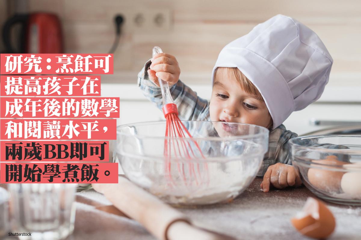攪拌等廚房工作可以幫助兒童提高他們的精細運動技能。(Shutterstock)