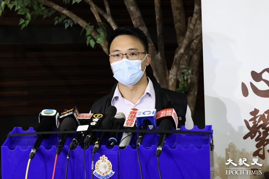 七一嚴防 警方交代鄒幸彤再次被拘捕詳情