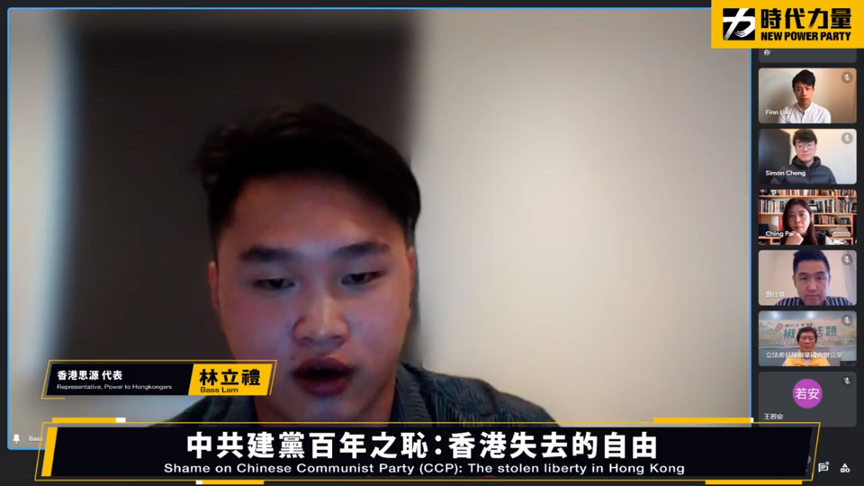 學生組織「香港思源」代表林立禮指出,台灣當局絕不能低估中共的滲透能力。(視頻截圖)