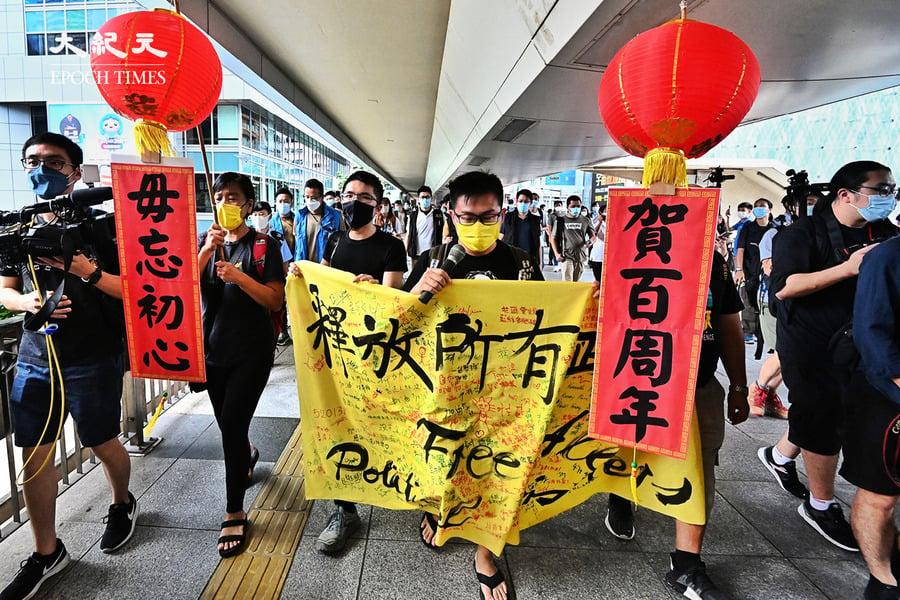 社民連堅持4人遊行 斥中共背棄承諾 籲港人七一發聲