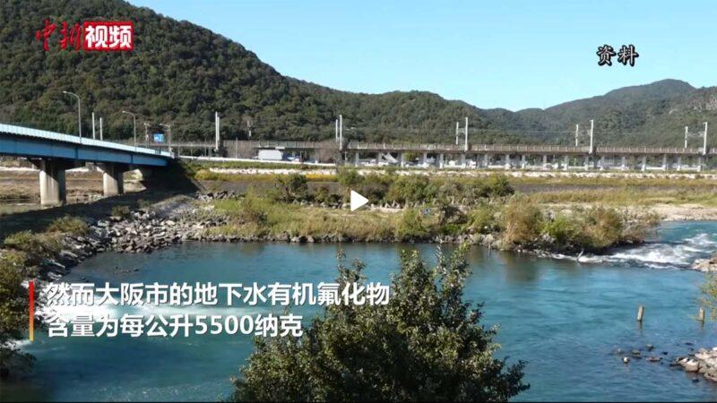 中共媒體集體炒作「日本水污染」 被指重大誤導