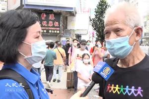 七一嚴防|市民指陽光將照耀香港 勉勵港人不要放棄【影片】