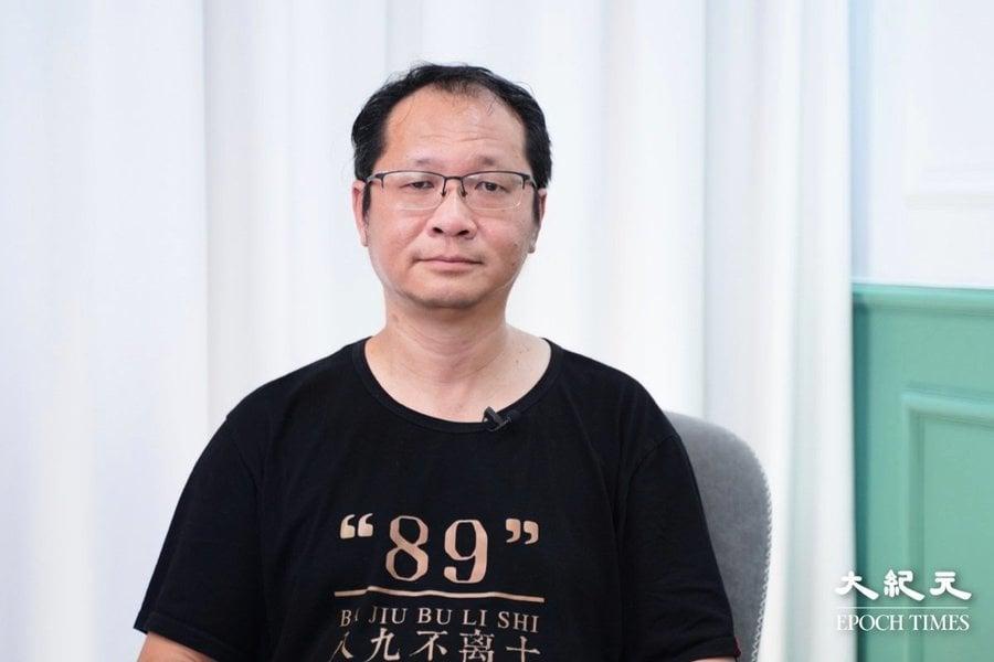 7.1遊行兩年被禁 蔡耀昌:未來恐被中共黨慶佔據