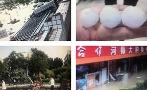 惹怒天公 7.1 北京暴雨大風冰雹雷電四預警齊發