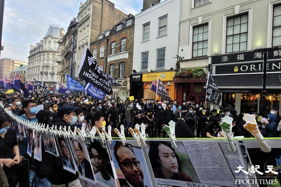 【更新】7.1倫敦集會| 港人唐人街抗中共暴政 摧毀香港廿四年