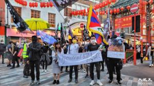 7.1倫敦集會|海外港人心繫香港 齊聚唐人街聲援