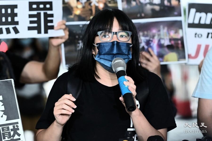 鄒幸彤保釋被拒 支持者高呼悼念六四無罪