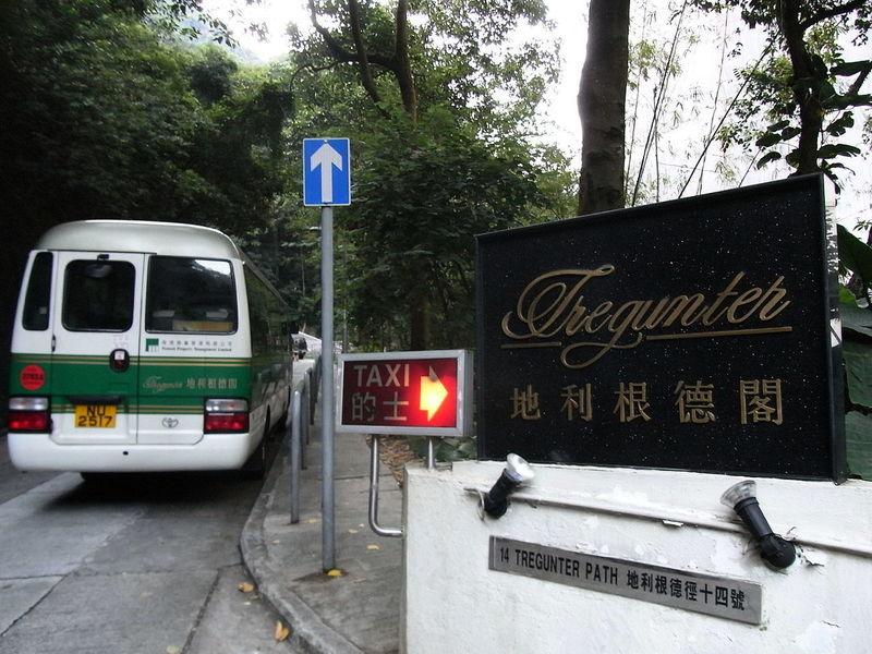 【香港樓價】一周微升0.15% 地利根德閣呎價首破3.6萬