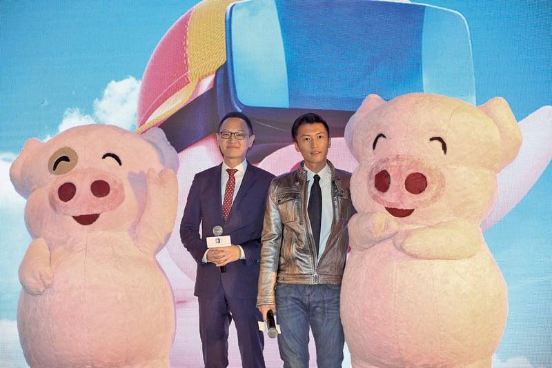 數字王國集團收購「朝霆」85%股權