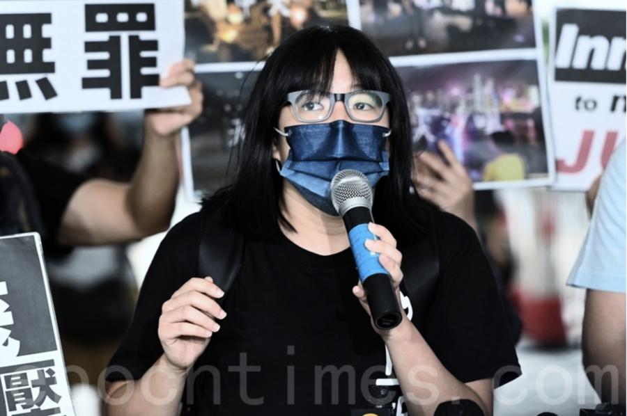 鄒幸彤發文稱七一拘捕她為引起阻嚇效果