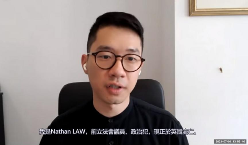 羅冠聰日前出席聯合國人權理事會會議期間研討會,指控中共以「國安法」獨裁香港、破壞香港自由。(直播影片截圖)