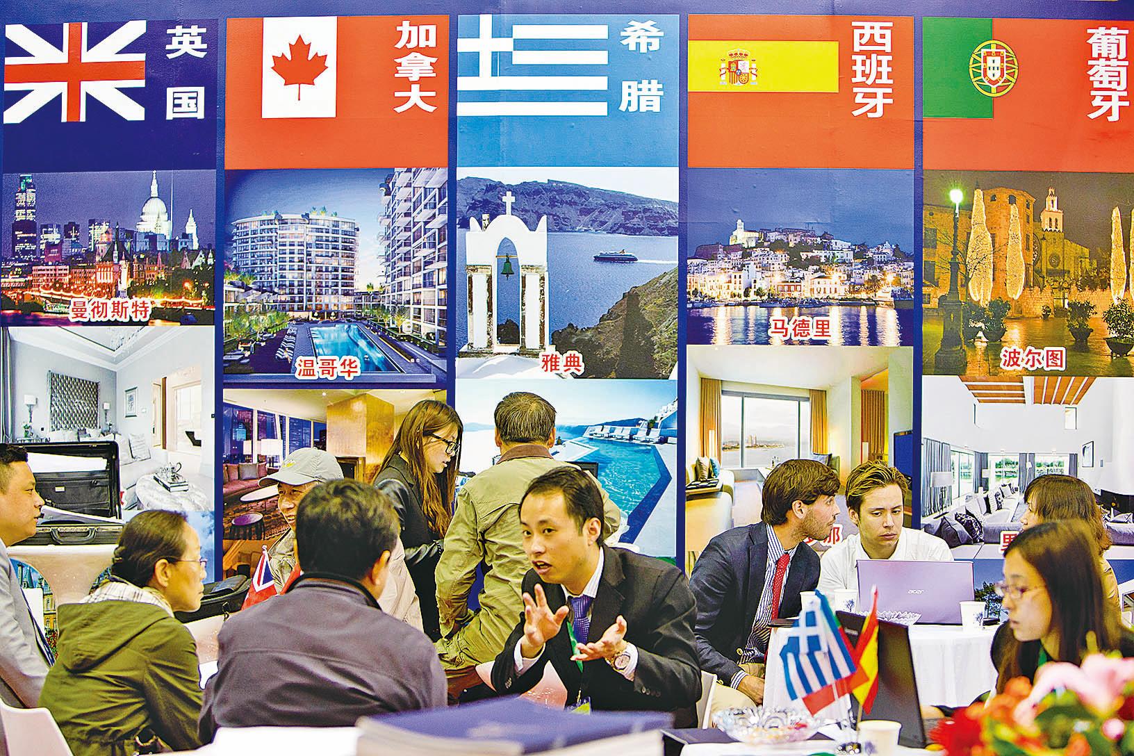 移民國家紛紛收緊移民政策,中國投資者將眼光逐漸轉向近年才開始移民項目的愛爾蘭。(大紀元資料圖片)