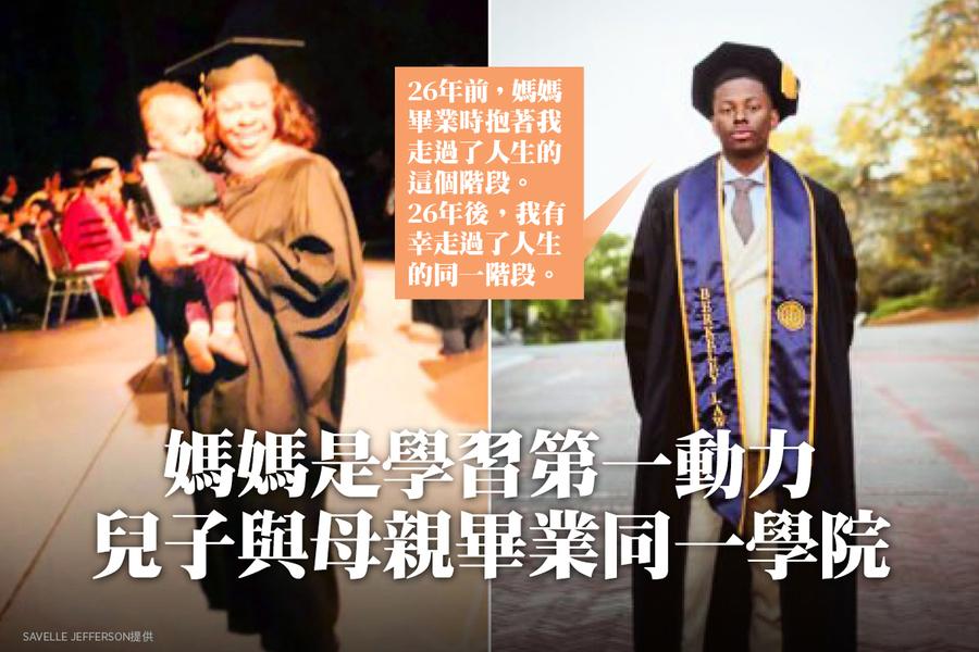 媽媽是學習第一動力 兒子與母親畢業同一學院