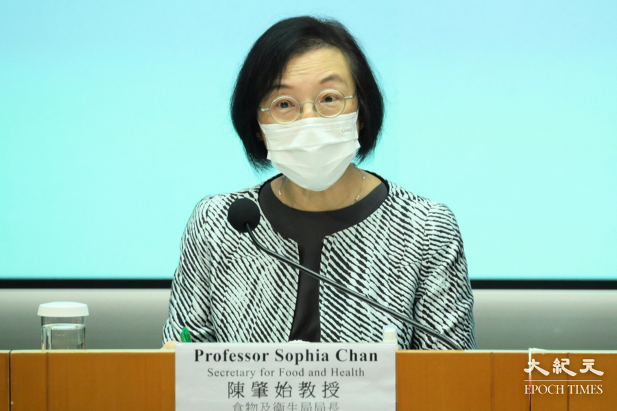 陳肇始料9月香港接種率達五成 但不足以放寬防疫限制