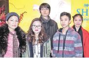 神韻為華裔社區帶來福氣