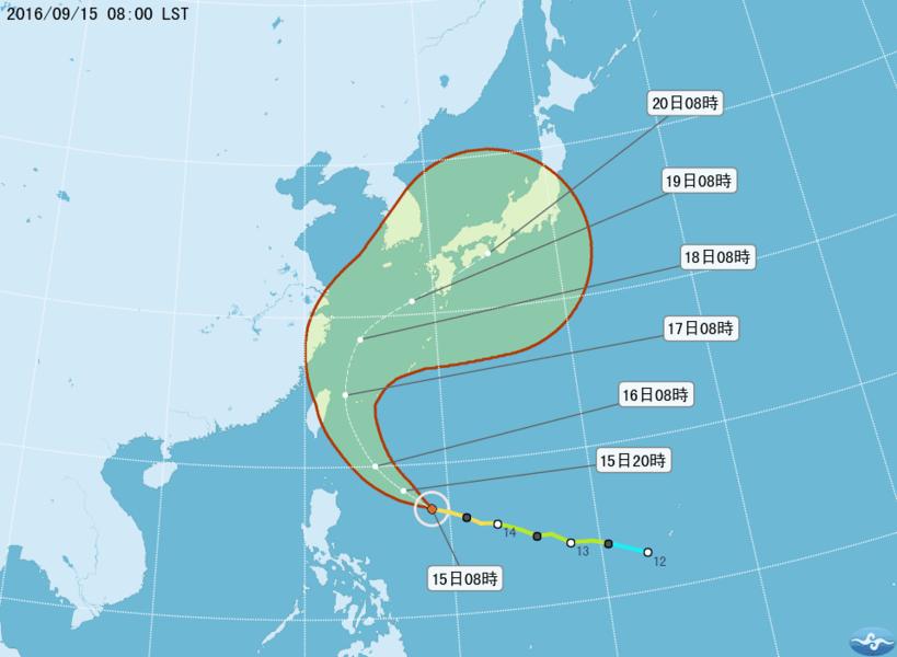 莫蘭蒂過後 台灣將再迎颱風馬勒卡