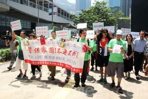 橫洲村民請願反對逼遷