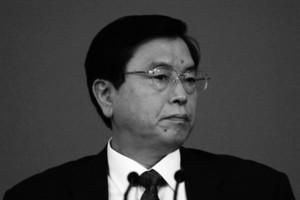 廣東吉林再有官員被查 張德江老巢持續震盪