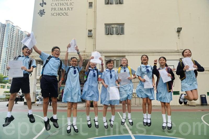 圖為2016年傳統地區名校油蔴地天主教小學學生收到心儀的升中派位結果後慶祝。(大紀元資料圖片)