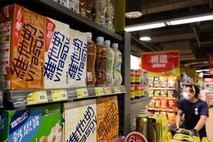 香港七一刺警案續發酵 維他奶遭抵制股價暴跌