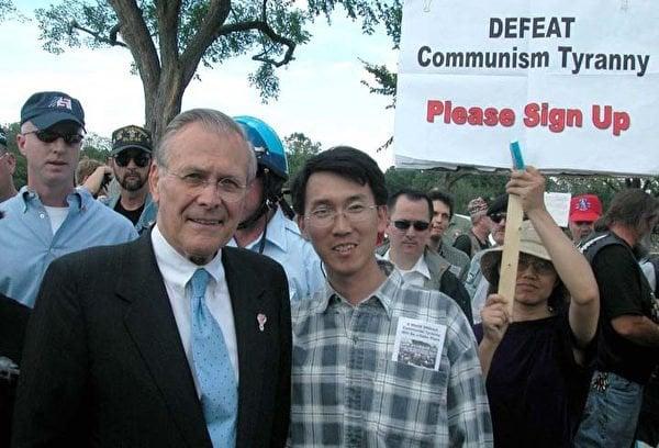 美國防部長倫斯斐與退黨的一段緣