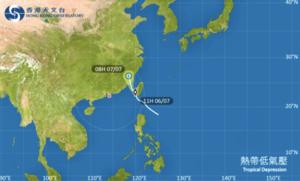 天文台發出1號戒備信號 熱帶氣旋正影響本港