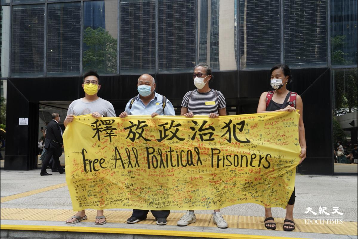 社民連黃浩銘及曾健成連同其成員共四人在區域法院外抗議。(余鋼/大紀元)
