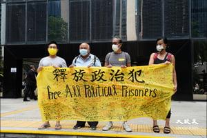 陳浩桓、曾健成、梁國雄等8人被控煽惑他人遊行 今區院聆訊