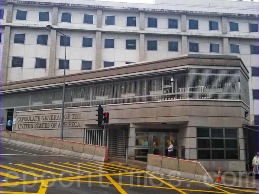 美國領事館職員確診 衛生防護中心指疑是復陽個案