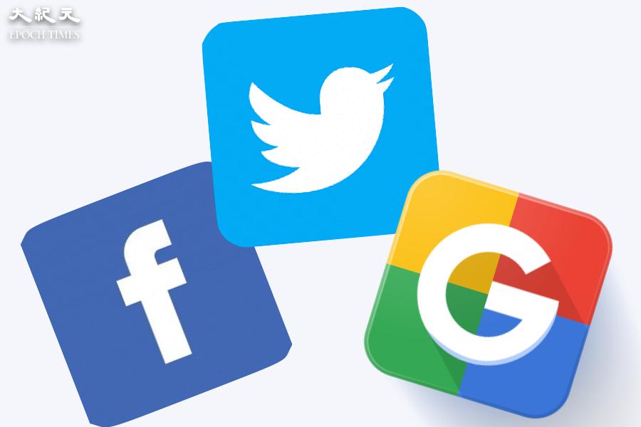 7月6日,台灣香港協會理事長、時事評論員桑普直言,如果Facebook、Twitter、Google等公司中斷香港用戶服務的話,香港基本上就會成為國際通訊孤兒,擔憂香港的未來一代將會被中共徹底洗腦。(大紀元製圖)