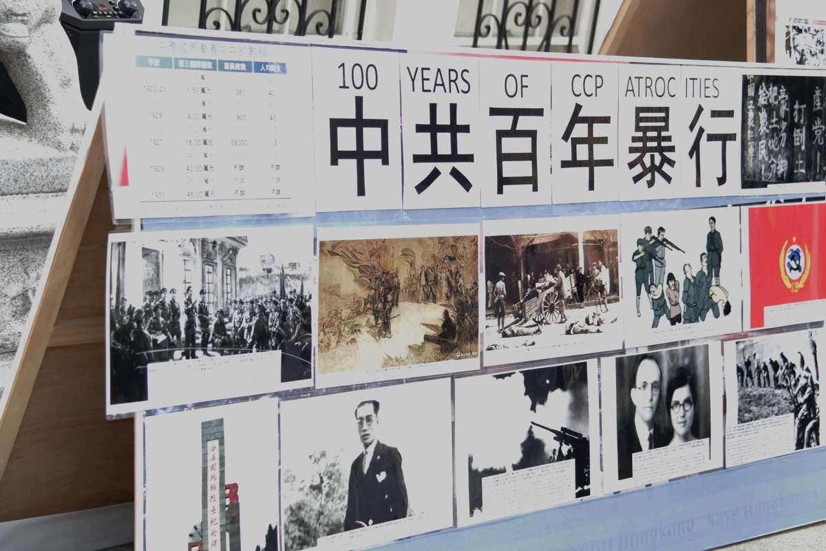 2021年7月1日,百餘人在舊金山中領館,舉行為中共百年送終活動。(李瑩瑩/大紀元)