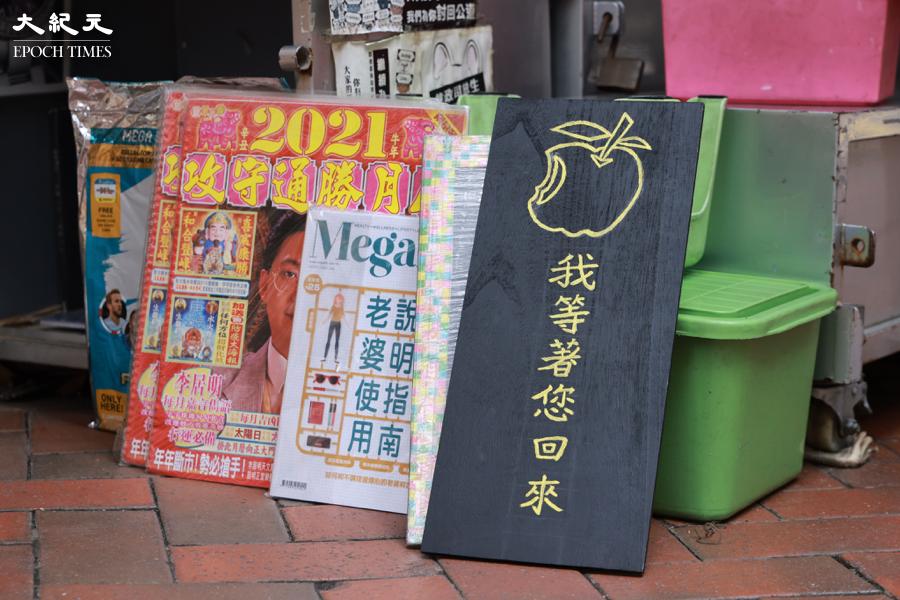 貞姐期待在黑暗的日子鼓勵香港人。(陳仲明/大紀元)