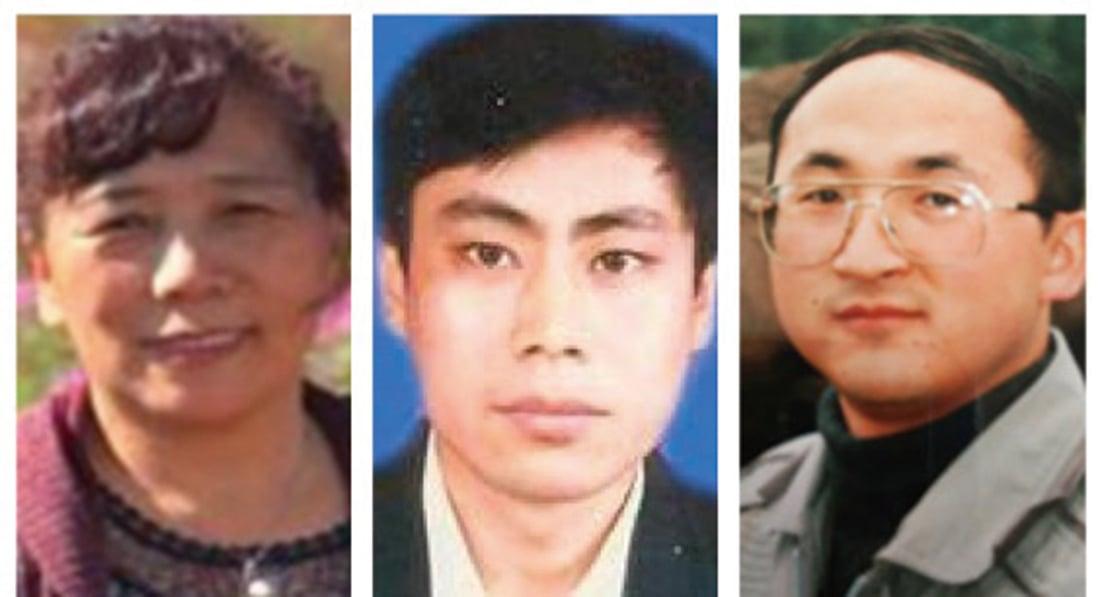 2021年上半年被非法判刑的法輪功學員張俊玲、時邵平、韓旭(從左至右)。(明慧網)