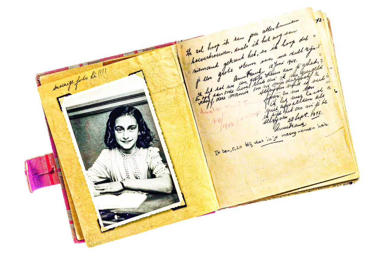 安妮•弗蘭克第一本日記的內頁。( 公有領域 )