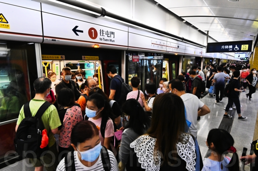 港鐵連續兩年凍薪 工會:應檢討制度以保員工士氣