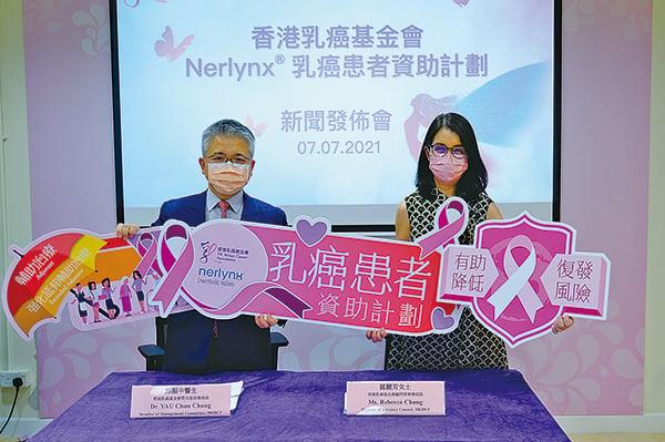 香港乳癌基金會推出「乳癌患者藥物資助計劃」,以幫助夾心階層乳癌患者對抗癌症。(李榮忠/大紀元)