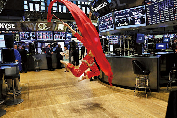 消息:中共將收緊監管 阻中企境外IPO