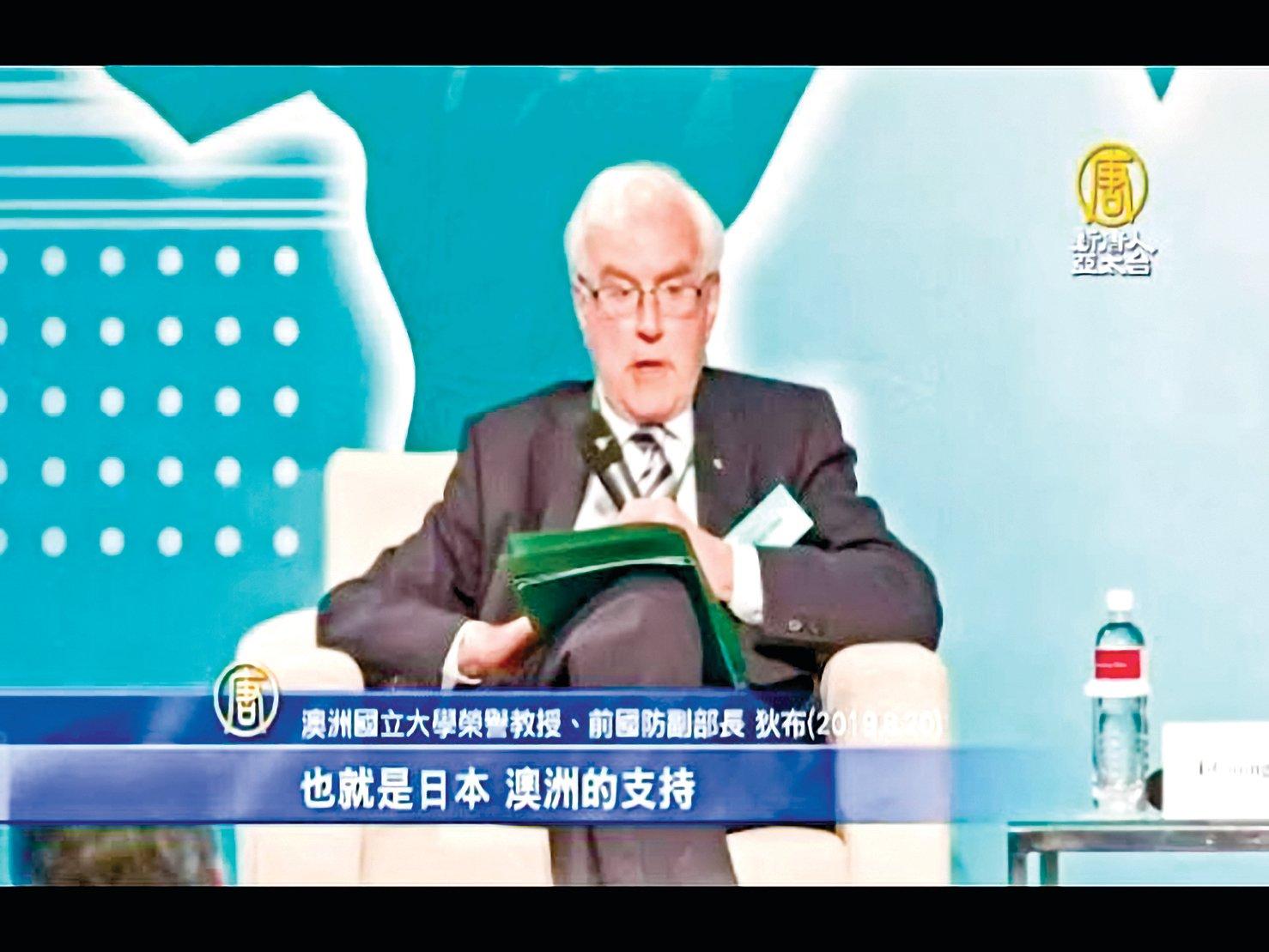近日,澳洲前國防部副部長狄布撰文說:「美國必須態度鮮明:盟國遭襲就反擊」。他曾在2019年訪問台灣。(影片截圖)
