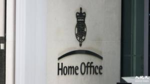 【移民英國】LOTR本月屆滿  移民顧問:不會引起港人不便