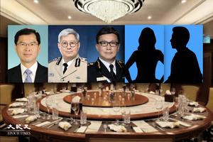 3高官犯聚晚宴 | 恒大高層被揭強姦出席同一晚宴女子