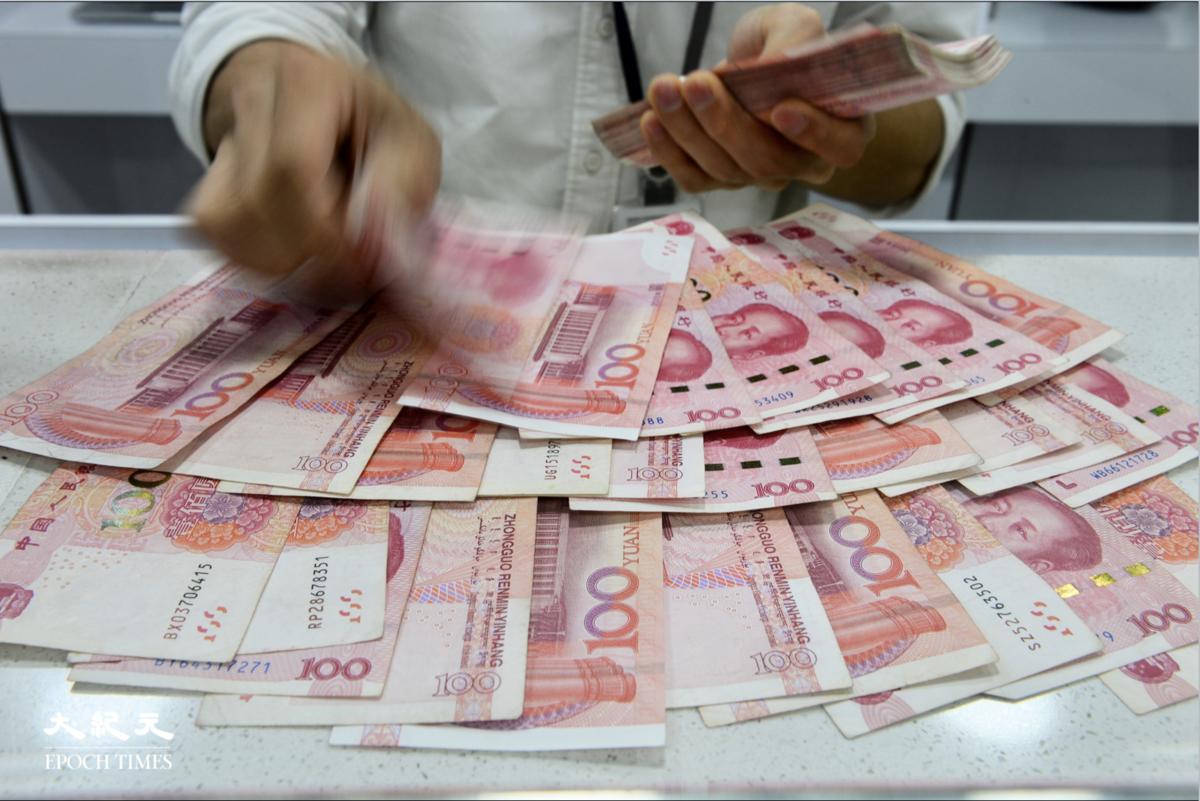 星期五(7月9日),中共央行宣佈從7月15日開始下調金融機構存款準備金率0.5個百分點,此次降準釋放長期資金約1萬億元人民幣。(宋碧龍/大紀元)