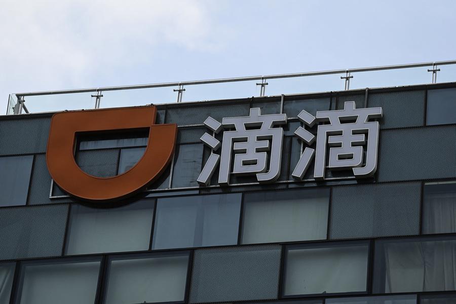 中共發佈金融反腐新規  針對上市企業背後權貴