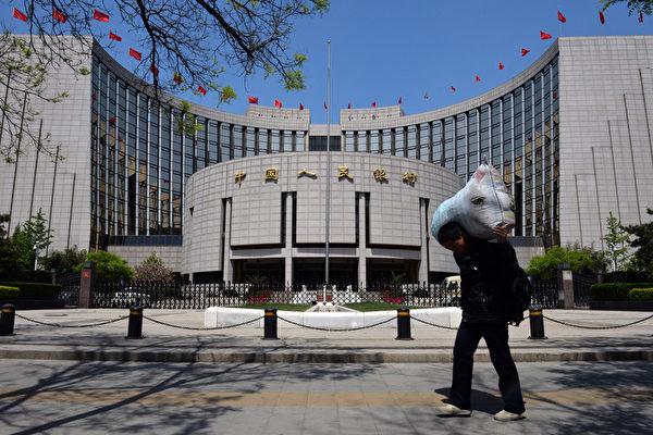中共央行宣佈將於2021年7月15日下調金融機構存款準備金率0.5個百分點。圖為中共央行一景。(MARK RALSTON/AFP/Getty Images)