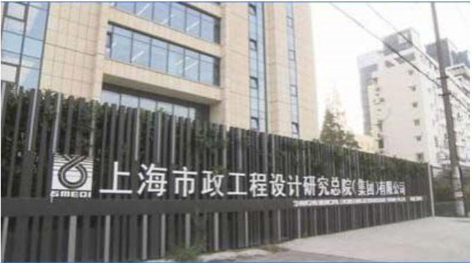 上海再爆慘案 傳市政研究總院一所長被海歸割喉