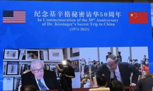基辛格密訪50周年紀念活動 王岐山捧場 專家批駁