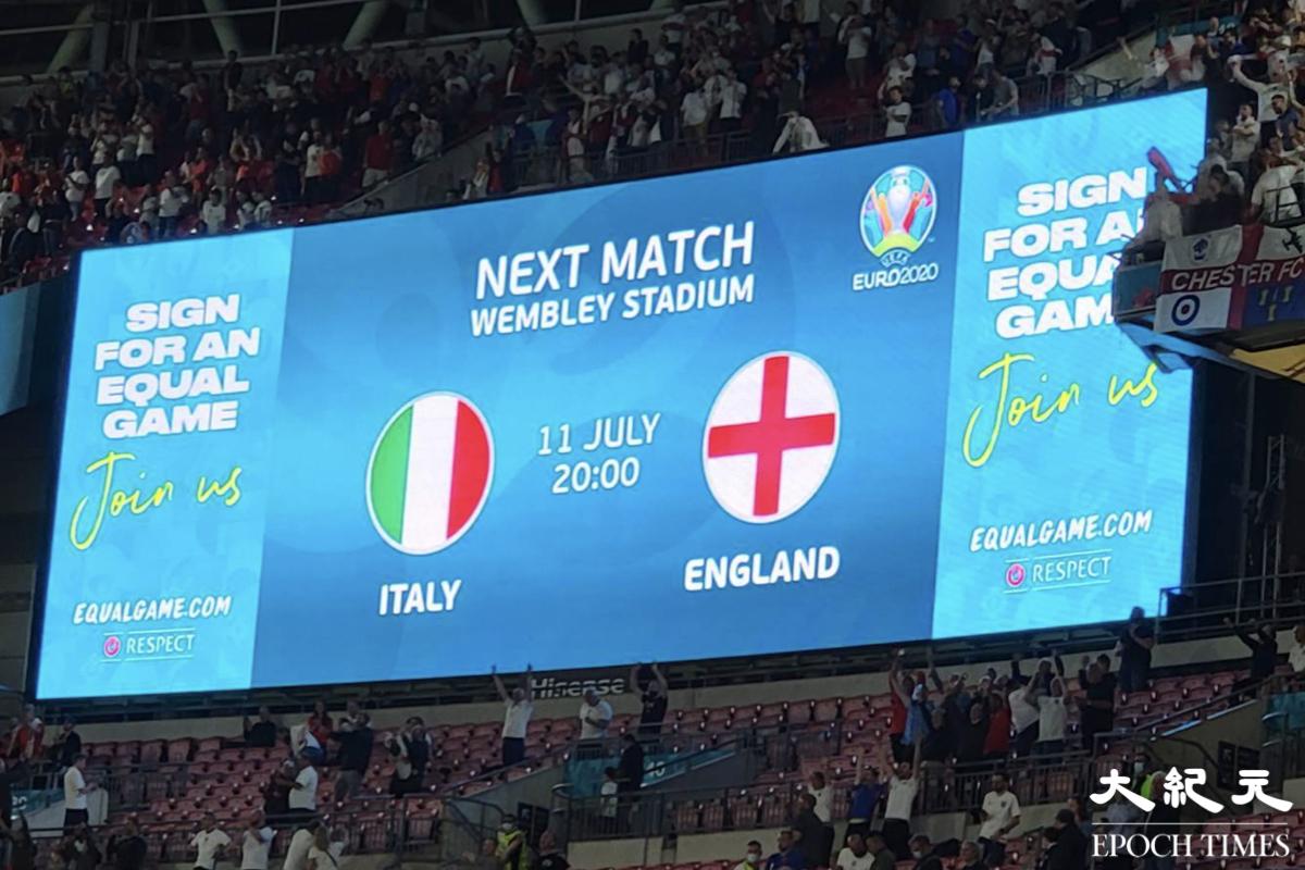 2020年歐國盃迎來決賽,英國時間今(11日)將由英格蘭主場迎戰意大利。(文苳晴/大紀元)