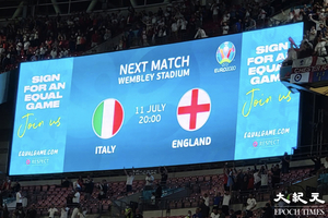 【歐國盃】在英港人支持英格蘭奪冠:足球文化加深鄰里友好關係