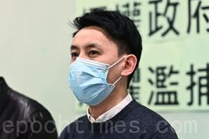 羅健熙辭任區議員 稱不受DQ威脅影響工作